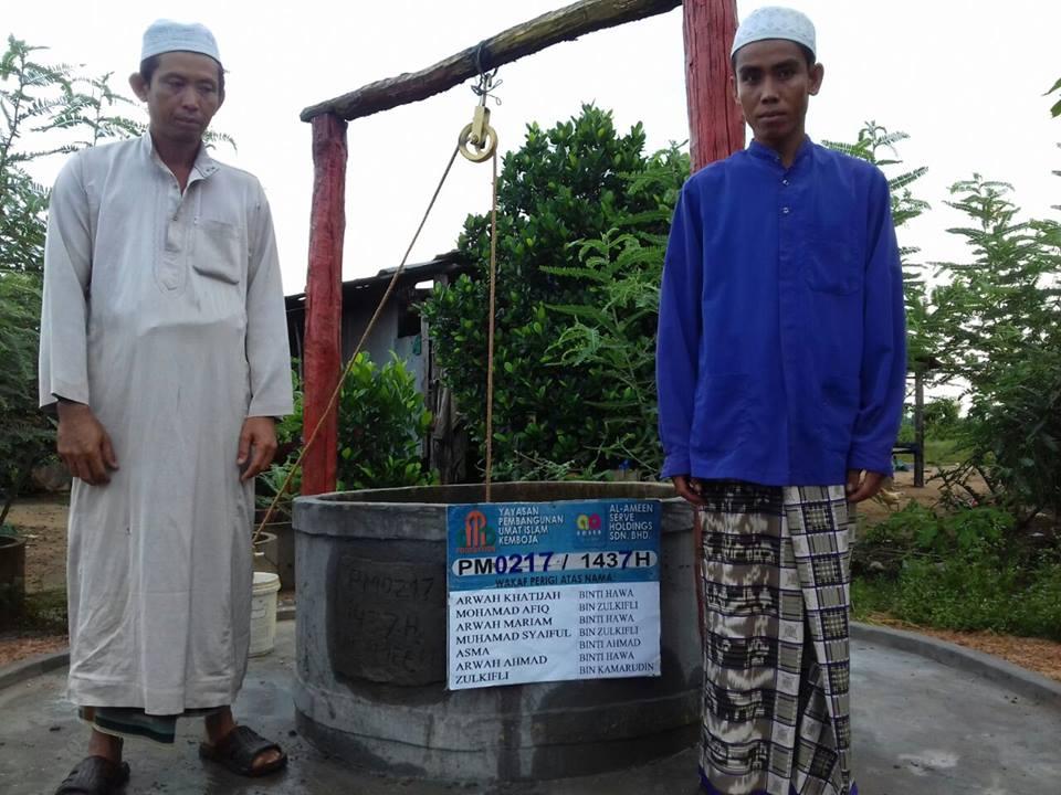 wakaf perigi di kemboja